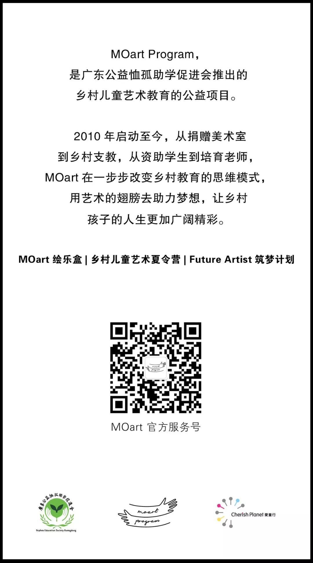 微信图片_20200107135507.jpg